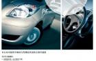 奇石乐可提供车辆动力性测试所需的全部传感器