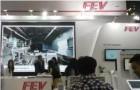 中国汽车测试展开幕在即, 欢迎莅临FEV展台!