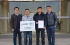 东风亚普获TUV南德E-mark认证目击测试实验室资质