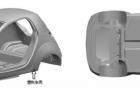 非承载式电动汽车全塑车身碰撞吸能分析