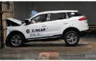 博世公司最新一代安全气囊控制器装备吉利博越车型
