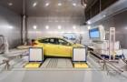 福特汽车首个整车测试和验证基地南京测试中心正式落成