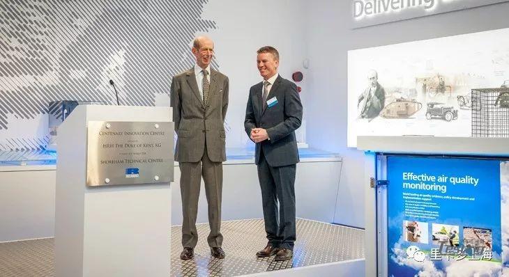 肯特公爵出席里卡多百年创新中心揭幕活动