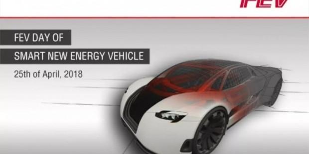 FEV新能源汽车智能技术研讨会于今日开放注册!