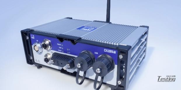 HBM创新技术流线化数据记录过程