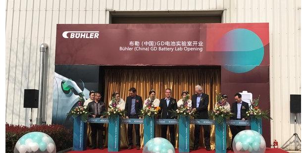 助力新能源汽车 布勒集团全新锂电池实验室在无锡投入使用