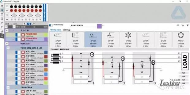 搭载Power模块的德维创Oxygen数采软件电动汽车测试王者