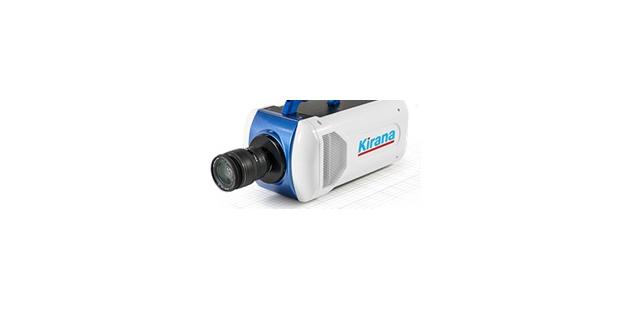 Kirana高速摄像机推进喷油器研究