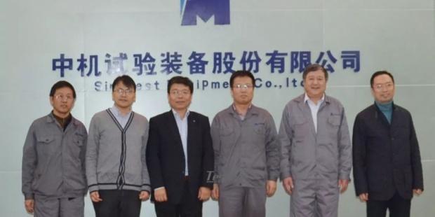 上海申克机械与国家试验机质量监督检验中心签订战略合作框架协议