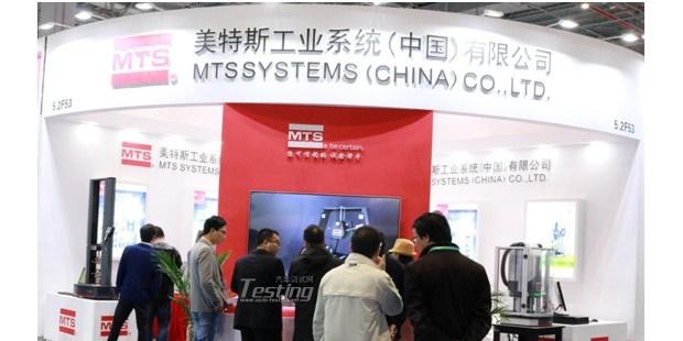 传承卓越极致前行 MTS顶尖测试系统盛装出席CHINAPLAS