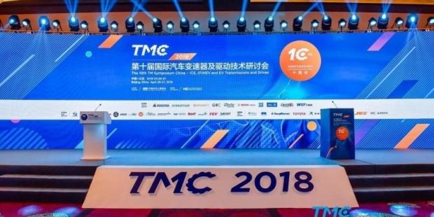 GRC 吉孚动力获TMC 国际合作奖章