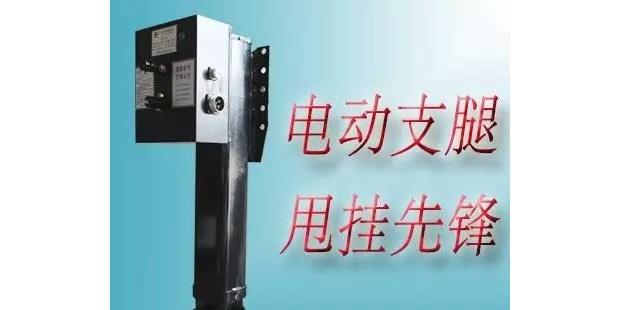 半挂车支承装置型式试验标准
