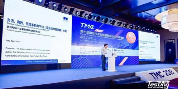 里卡多发表关于灵活、高效、低成本的电气化混合动力变速器方案 — SELECT-R