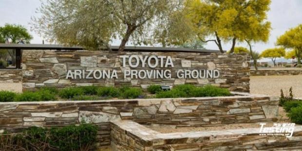丰田亚利桑那州试验场成立25周年