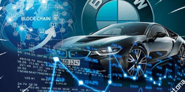 宝马采用区块链技术记录汽车行驶里程