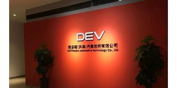 DEV汽车燃油系统开发级实验室介绍