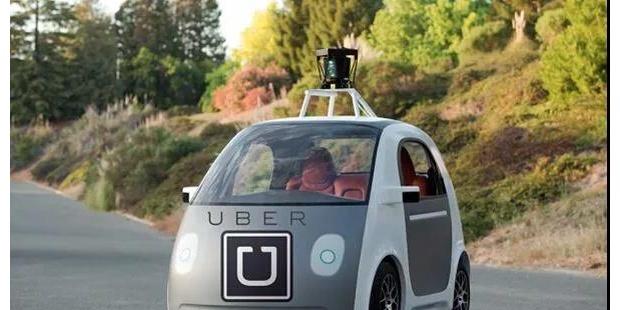 Uber自动驾驶汽车事故后 关闭亚利桑那州自动驾驶汽车测试项目