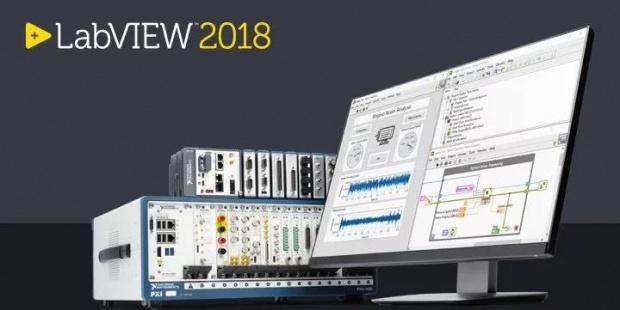 NIWeek-NI推出LabVIEW 2018,让您的创新速度更上一层楼
