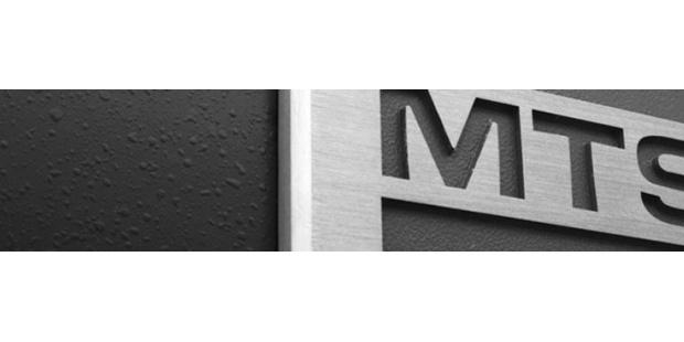 MTS和CATARC加强合作 推出新的测试实验室