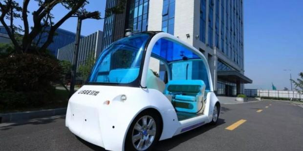 嘉善产业新城智能网联汽车测试场正式开工