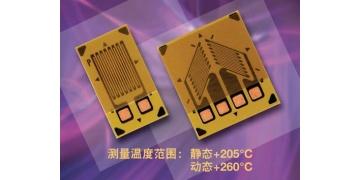 电阻应变计 J5K 系列——高温型传感器用电阻应变计