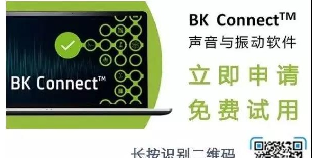 BK Connect 2018.1版 | 全新工具以助力您的工作
