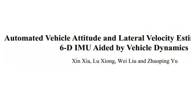 基于六自由度IMU和动力学的车身姿态和侧向速度估计方法