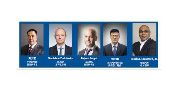 解码汽车电子生态链 专场峰会助力AUTOMOTIVE WORLD CHINA 2018