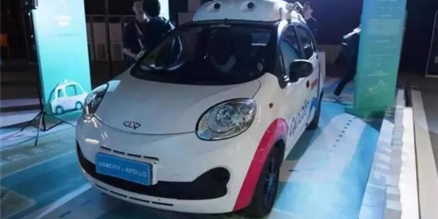 智能网联汽车道路测试规范发布 共14个测试项目