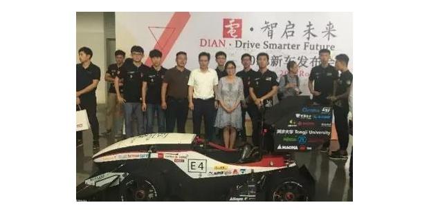 Altair参加同济大学赛车队2018新车发布会