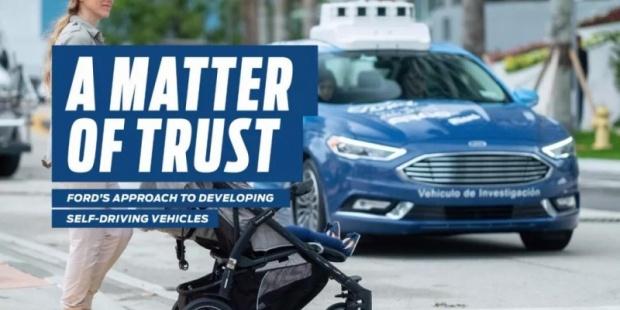 福特发布自动驾驶安全报告