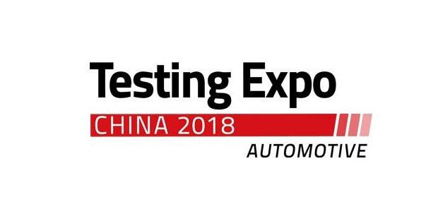 Testing-expo china 2018所有展商列表
