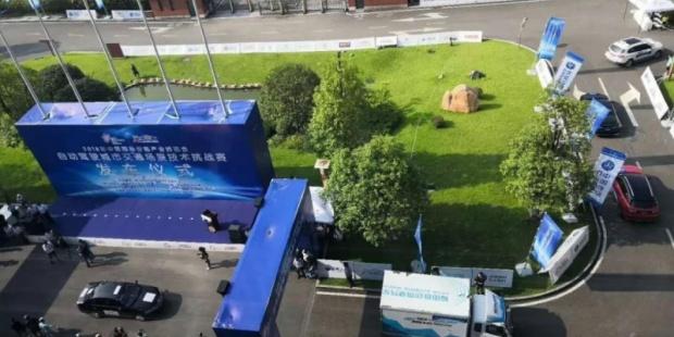 i-VISTA自动驾驶城市场景挑战赛:18个场景验证无人车综合技术实力