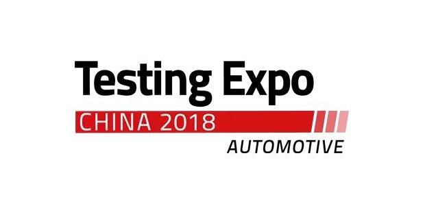 斯派超科技与您共聚上海汽车测试及质量监控博览会(Testing-expo 2018)