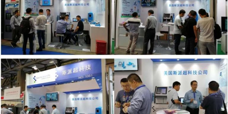 斯派超科技汽车行业油液监测系统亮相2018上海汽车测试及质量监控博览会