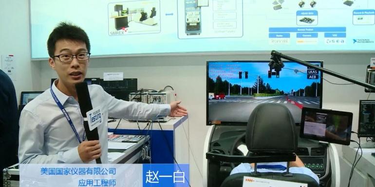 ADAS传感器融合HIL系统演示