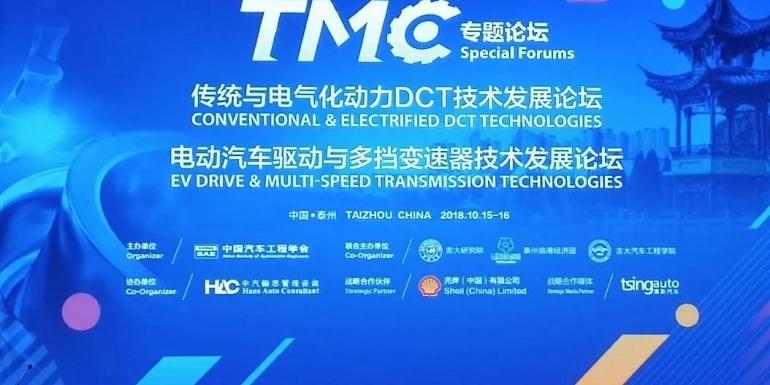 电动化浪潮下,变速器和驱动系统将怎么变?
