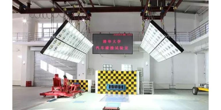 清华大学汽车系实验室参观
