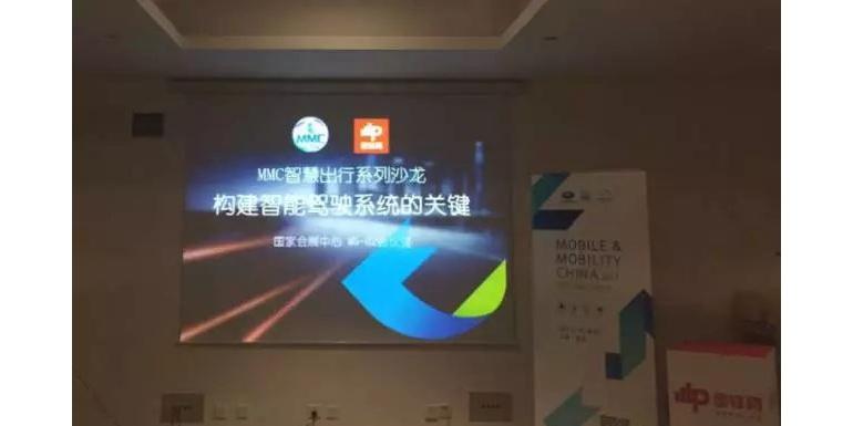 VI-grade刘崇真:驾驶模拟器在ADAS和无人驾驶中的应用