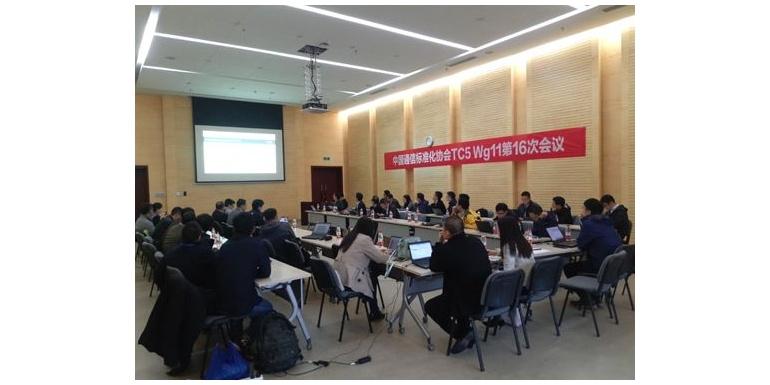 中国汽研检测中心牵头制定《车载通信天线技术要求和测试方法》行业标准