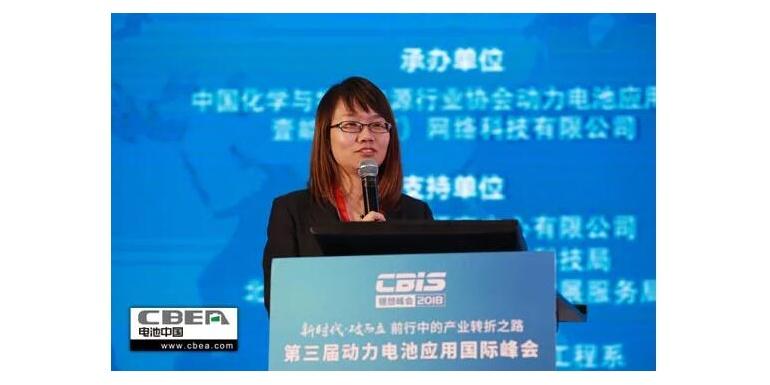 王芳:动力电池系统测试解开安全迷局