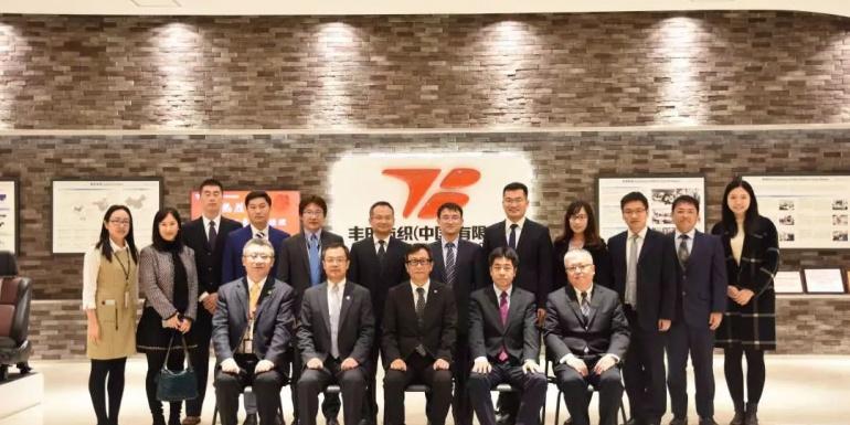 丰田纺织(中国)与中国汽车技术研究中心有限公司签订技术战略合作协议