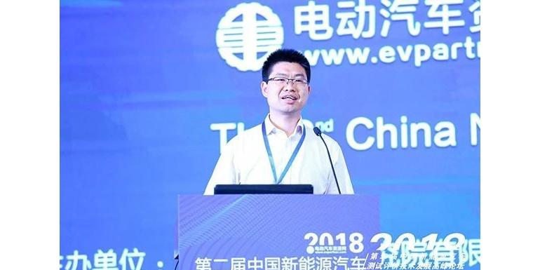 重庆车检院杨超:新能源汽车检测技术及标准发展趋势
