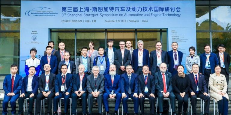第三届上海—斯图加特汽车及动力技术国际研讨会(SSSAET)在同济隆重召开