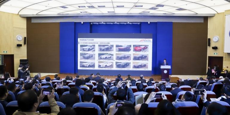 中国智能汽车指数2018年度第三批车型测评结果揭晓