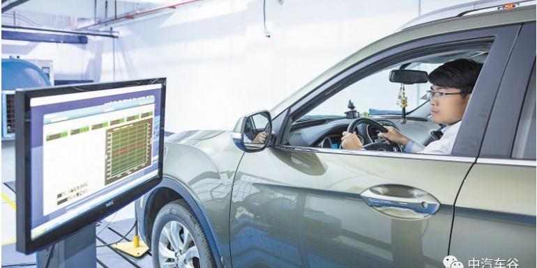 """""""国字号""""汽车检测平台落户岳麓,将提供检测、试验、研发等服务"""