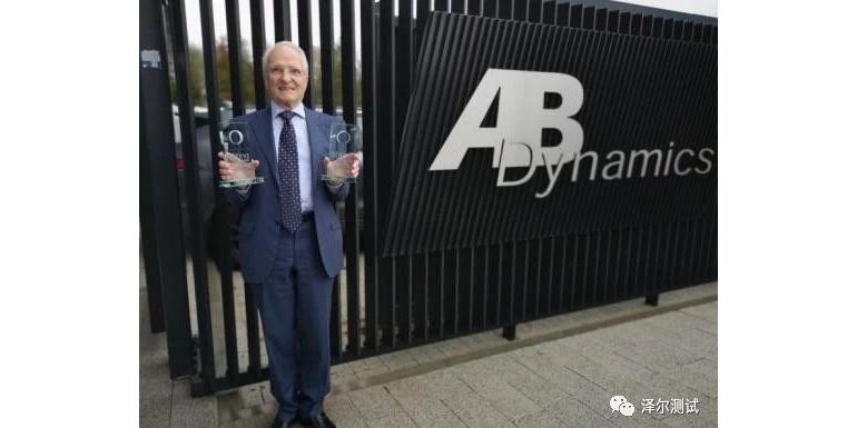 AB Dynamics 今年赢得了ATTI两个奖项