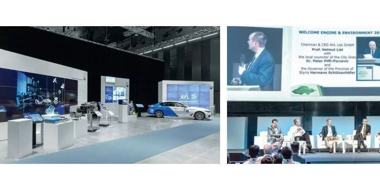 """第31届AVL """"发动机与环境""""国际会议邀请函"""