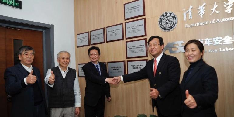 """我国首个""""汽车轮胎动力学研究中心""""由清华大学和玲珑轮胎联合设立"""