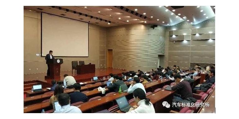 自动驾驶测试场景国际标准制定支撑专家组第二次会议在北京召开
